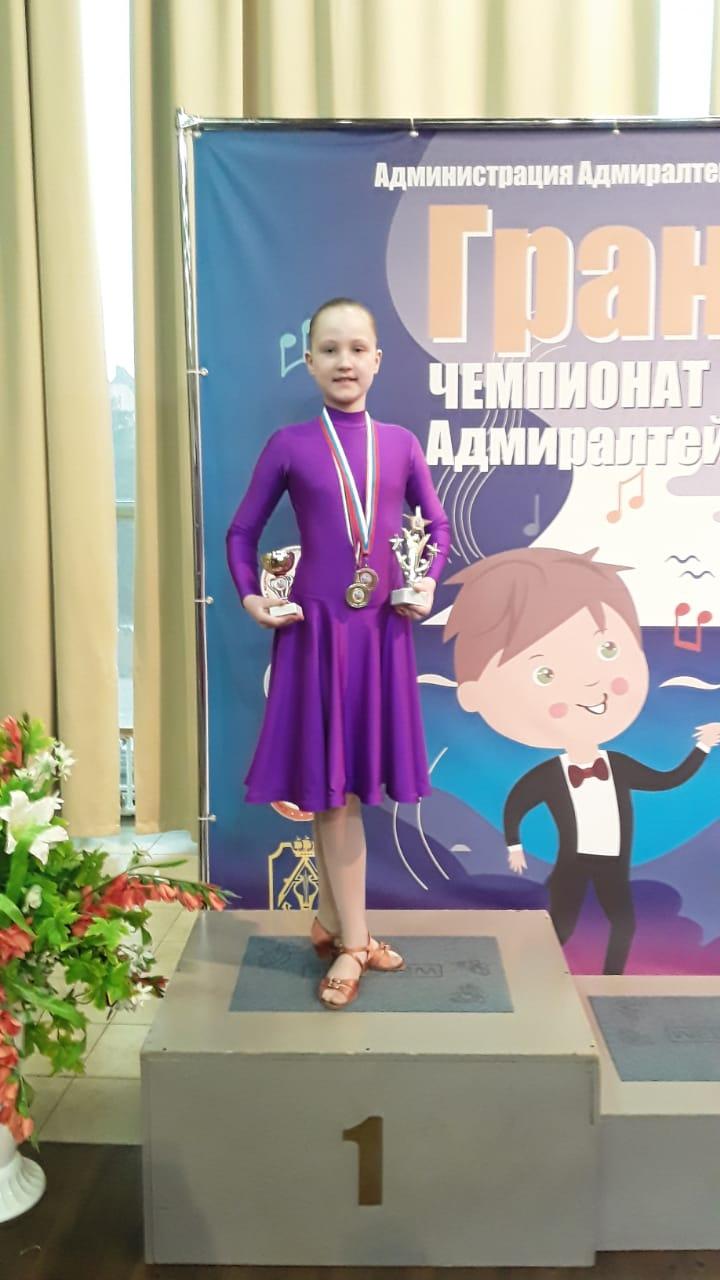 Виктория Дзусова